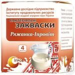 Закваска бактеріальна Іпровіт Ряжанка 4шт*0,5г