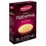 Zhmenka Boil-In-Bags Wheat Groats