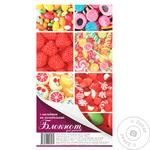 Vivat Sweets Notebook With Magnet
