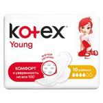 Kotex Gaskets Young Normal with Wings 10pcs