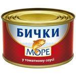 Бички Море у томатному соусі 230г