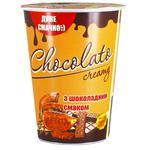 Chocolato Creamy Pasta with Chocolate Taste 400g