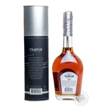 Tavria Kahovka Lux X.O. 9 Yrs Cognac 40% 0,5l - buy, prices for Auchan - photo 2