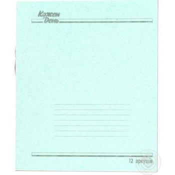 Notebook Kozhen den Auchan lined 12pages - buy, prices for Auchan - image 2