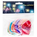 Happy birthday Balloons 10pcs
