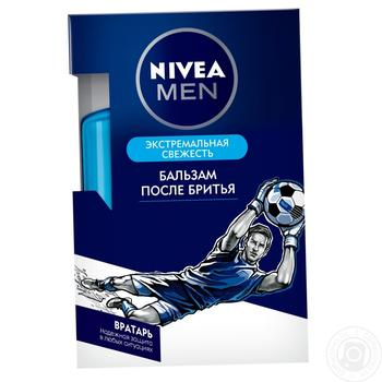 Nivea Extreme Freshness For Men Aftershave Balsam - buy, prices for Auchan - image 3