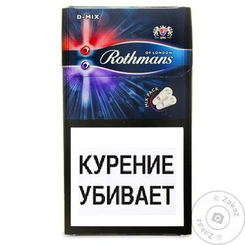 Сигареты деми ротманс купить электронные сигареты одноразовые купить в оренбурге