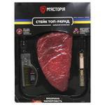 Steykova Podorozh Top Round Beef Steak