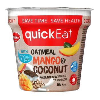 Каша вівсяна QuickEat з манго і кокосом 55г - купити, ціни на CітіМаркет - фото 1