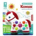 Krayina Igrashok Musical Animal Toy