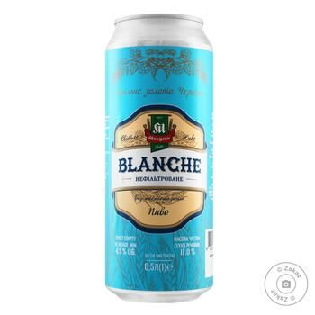 Mykulyn Blanche Light Unfiltered Beer 4.5% 0.5l
