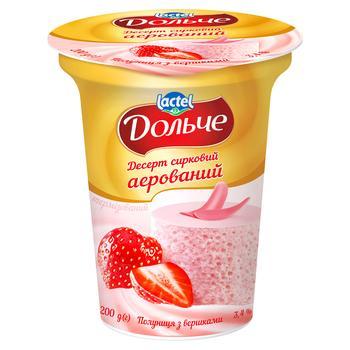 Десерт творожный Дольче клубника со сливками аэрированный 3,4% 200г - купить, цены на СитиМаркет - фото 1
