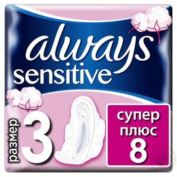 Гигиенические прокладки Always Ultra Sensitive Super Plus 8шт - купить, цены на Novus - фото 2
