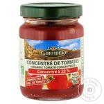 Паста томатная Markal органическая 22% 100г