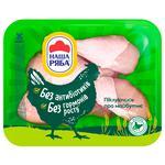 Голень Наша Ряба цыпленка-бройлера охлажденная упаковка РЕТ ~ 500-650г