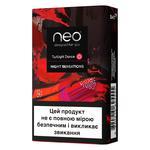 Neo Twiligt Dance Tobacco Sticks 20pcs