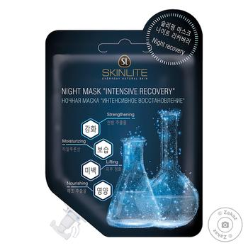 Skinlite Intensive Recovery Night Face Mask 20g - buy, prices for CityMarket - photo 1