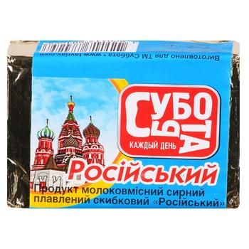 Сыр плавленый Суббота российский 90г