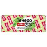 Сыр Комо Тенеро Базилик 50%