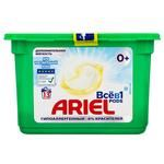 Ariel Pods All-in-1 Washing Capsules for Sensitive Skin 13pcs