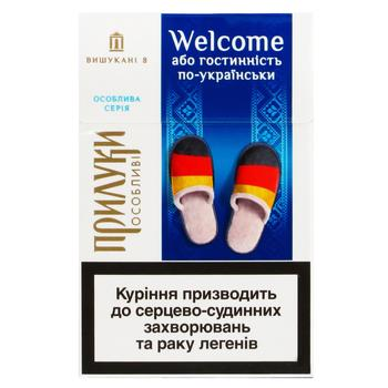 Сигареты Прилуки Изысканные