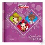 Книга Disney Джуниор Улюблені Казки
