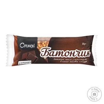 Батончик мюслі з шоколадом в какаомасовій глазурі Cornexi 30 г - купить, цены на Novus - фото 1