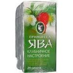 Princess Yava Strawberry Mood Green Tea