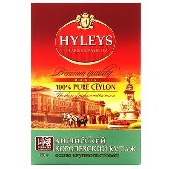 Чай Hyleys Английский Королевский купаж 50г