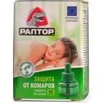 Жидкость от комаров Раптор без запаха
