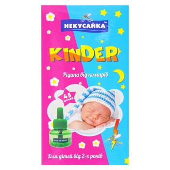 Nekusayka Kinder Liquid from Insects without Smell - buy, prices for Furshet - image 1