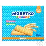 Malyatko Cookies for children from 12 months 100g
