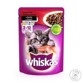 Скидка на Корм Whiskas для котят с говядиной в соусе 100г