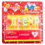 Свечи для торта Розовый Слон С Днем Рождения с блестками