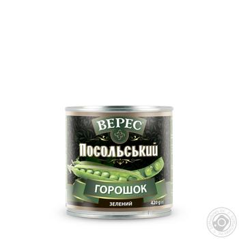 Vegetables pea Veres Ambassadorial green canned 420g can