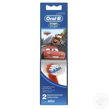 Сменные насадки для зубной щетки Oral-B с персонажами Disney 2шт
