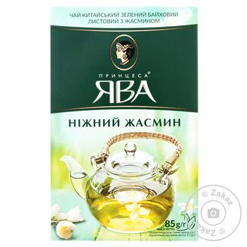 Princess Java Jasmine Green Tea 85g - buy, prices for MegaMarket - image 1