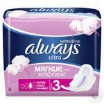 Гигиенические прокладки Always Ultra Sensitive Super Plus 8шт - купить, цены на Novus - фото 1
