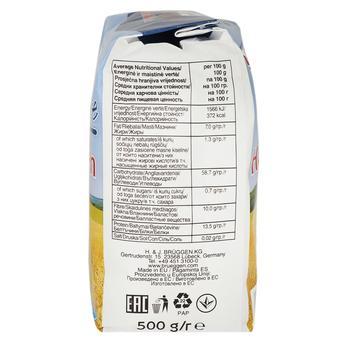 Хлопья овсяные Брюгген из цельного зерна 500г - купить, цены на Novus - фото 3