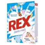 Порошок стиральный Rex Экстракт хлопка Детский для всех типов стирки 400г