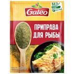 Galeo Seasoning for Fish 16g