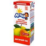 Сок Агуша яблоко-абрикос для детей с 4 месяцев 200мл