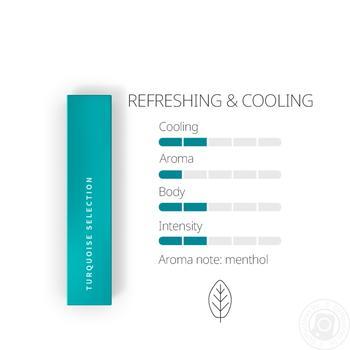Стіки тютюновмісні Heets Turquoise Label 0,008г*20шт - купити, ціни на Восторг - фото 6