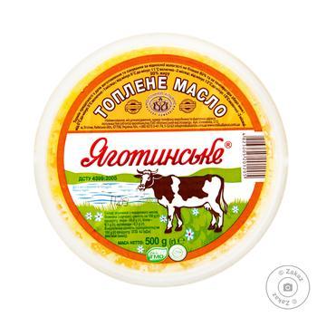 Yagotynske Melted Butter 99% 500g - buy, prices for MegaMarket - image 2