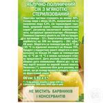 Sadochok Apple-strawberry Juice 1.93l - buy, prices for Novus - image 2
