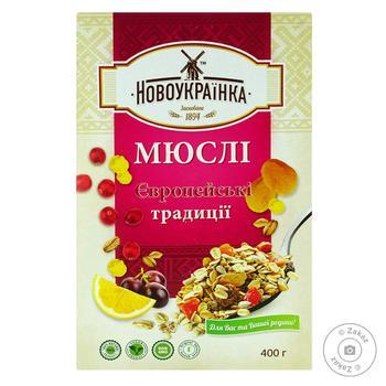 Мюсли Новоукраинка Европейские традиционные 400г - купить, цены на Фуршет - фото 1