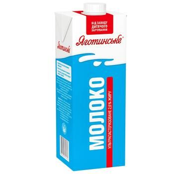Yagotynske Ultrapasteurized Drinking Milk 2.6% 950g - buy, prices for Furshet - photo 1