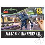 Ranok Creative Zviropolis Album With Stickers