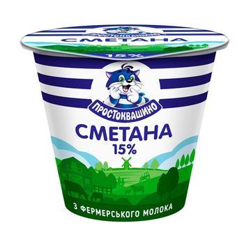 Сметана Простоквашино 15% 205г - купить, цены на Фуршет - фото 1
