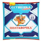 Poltavochka With Vegetable Fat And Sugar Сondensed Product 8.5% 500g